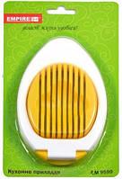 Яйцерезка пластиковая