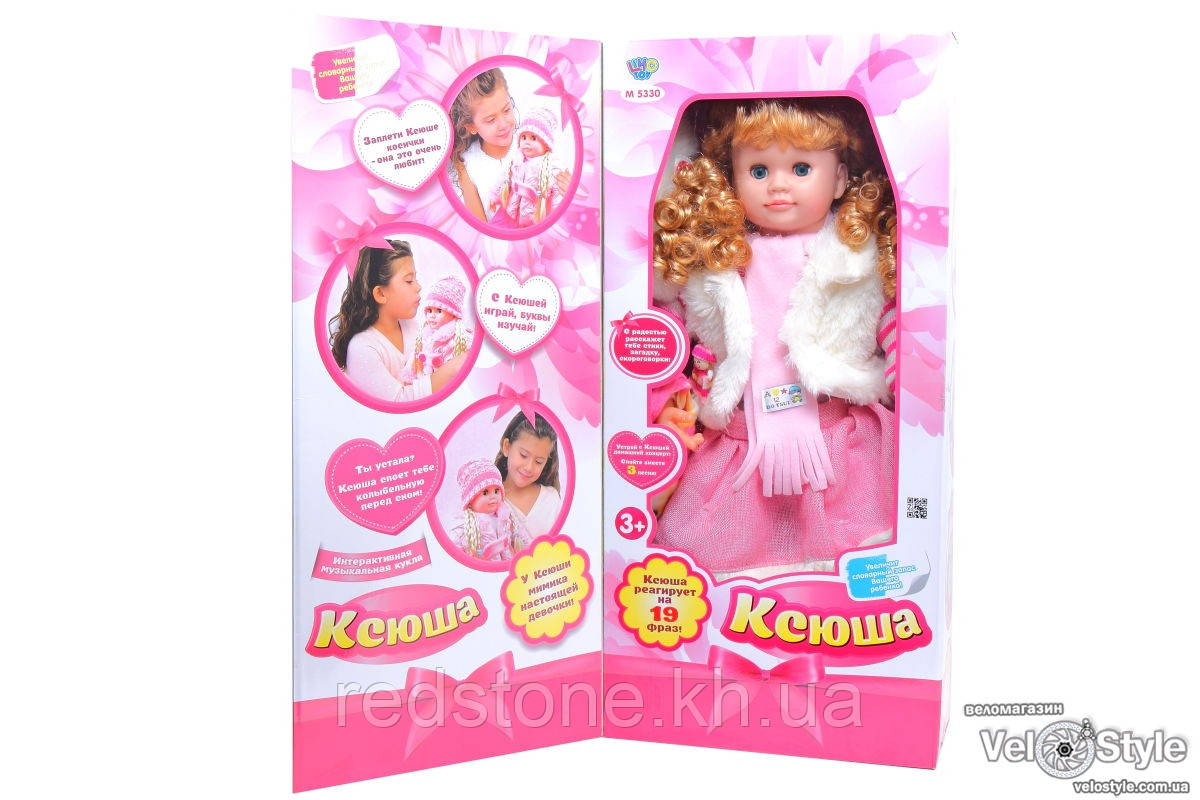 Кукла Ксюша обучающая интерактивная №2 Новинка
