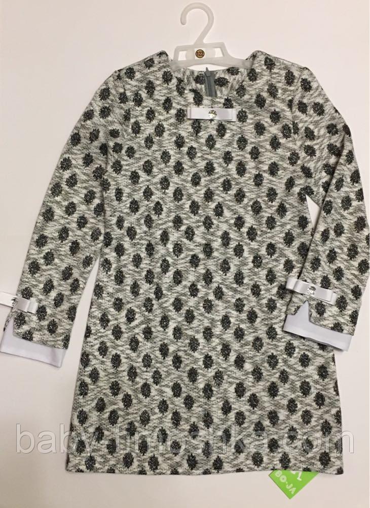 Нарядне плаття для дівчаток 122 см