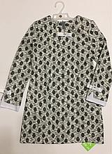 Нарядное платье для девочек 122 см