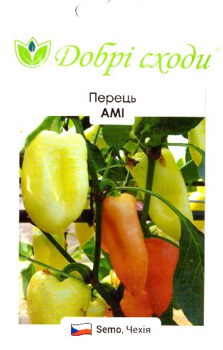 Семена переца Ами 0,1г ТМ ДОБРІ СХОДИ