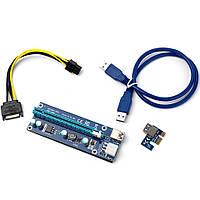 Riser Райзер 006C PCI-E 1X to 16X - 6pin