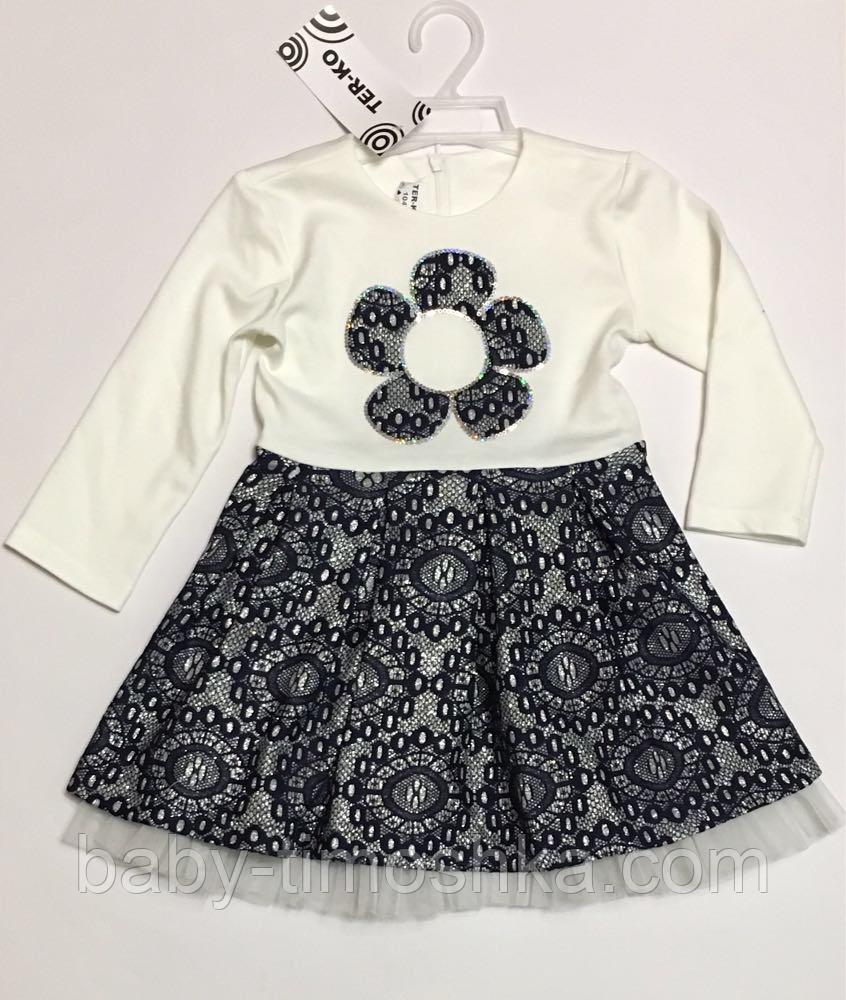 Детское Платье Из Фатина Купить