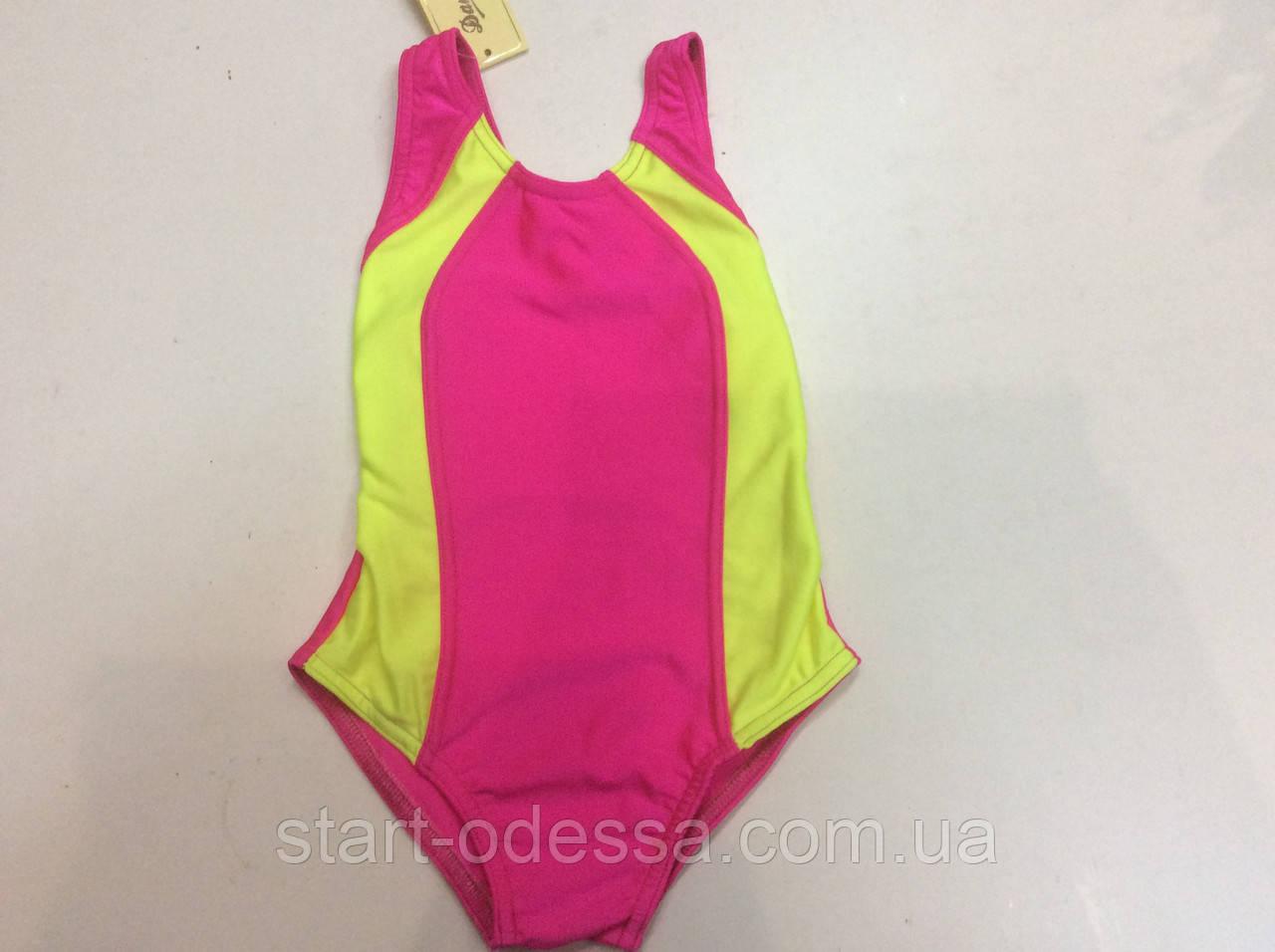 Купальник Спортивный для Плавания Розовый желтиый Р. M — в Категории ... bf2f519715728
