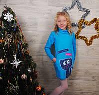 Детское платье рубчик+ начес( разные расцветки)
