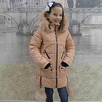 Детская одежда.  Пальто зимнее -Бубенчик(персик