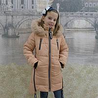 Детская одежда.  Пальто зимнее - Маргарет(персик)     )