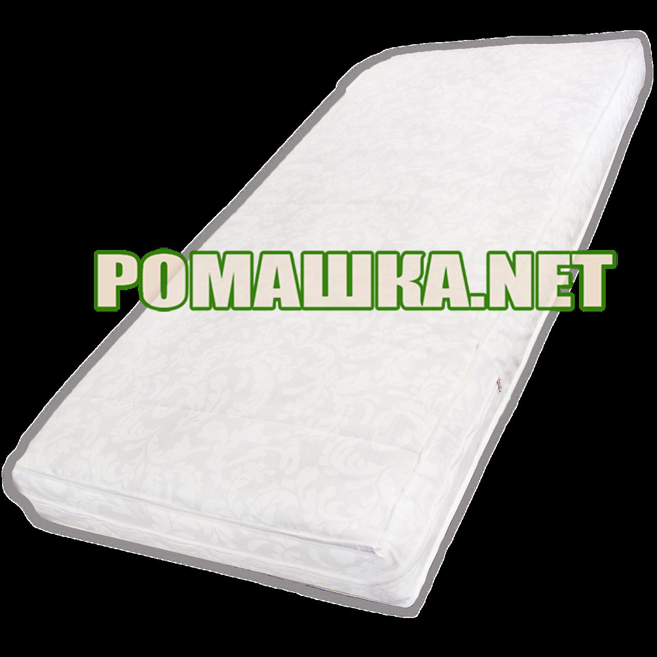 Матрас детский в кроватку 120х60 кокосовый 5,5 см Стандарт 4 слоя кокосовая койра для новорожденных 0265 Белый