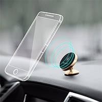 Beseus Samll уши серии 360 вращения магнитного степени п кронштейн держатель автомобиля телефона стенд для смартфона
