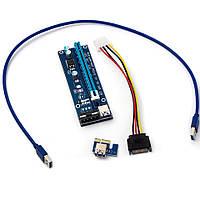 Riser Райзер 007 PCI-E 1X to 16X, 4pin Molex