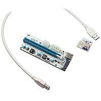 Riser Райзер 008S PCI-E 1X to 16X - 6pin / 4pin (Molex) / Sata