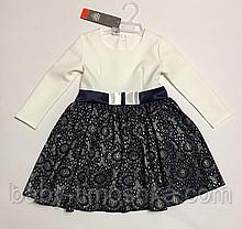 Нарядное платье для девочек 110-140 см