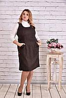 Коричневое платье | 0629-2 | Гольфик отдельно