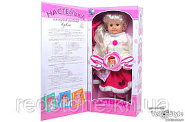 Кукла Настенька интерактивная обучающая, говорящая №1 Новинка