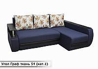 """Угловой диван """"Граф"""" ткань 54 категория 1, фото 1"""