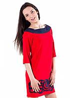 Платье красное с перфорацией