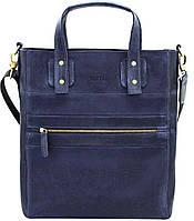Кожаная мужская сумка с двумя ручками матовая синяя