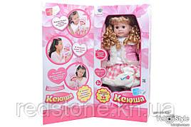 Кукла Ксюша обучающая говорящая интерактивная №3 Новика