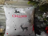 Подушка новогодняя серая, подушки для детей 35 см * 35 см
