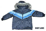 Демисезонная курточка фирмы Luxik для мальчика, размер 110, 116.
