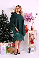 Модное зеленое платье с гипюром | 0651-3