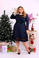 Синее платье с сеточкой | 0664-1