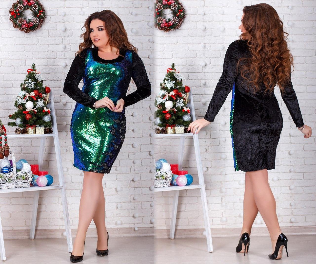 f080b785408 Деловое нарядное бархатное платье с пайетками большого размера -  Интернет-магазин