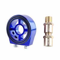 M20 синий алюминиевый адаптер масляный фильтр охладителя сэндвич-калибровочная пластина