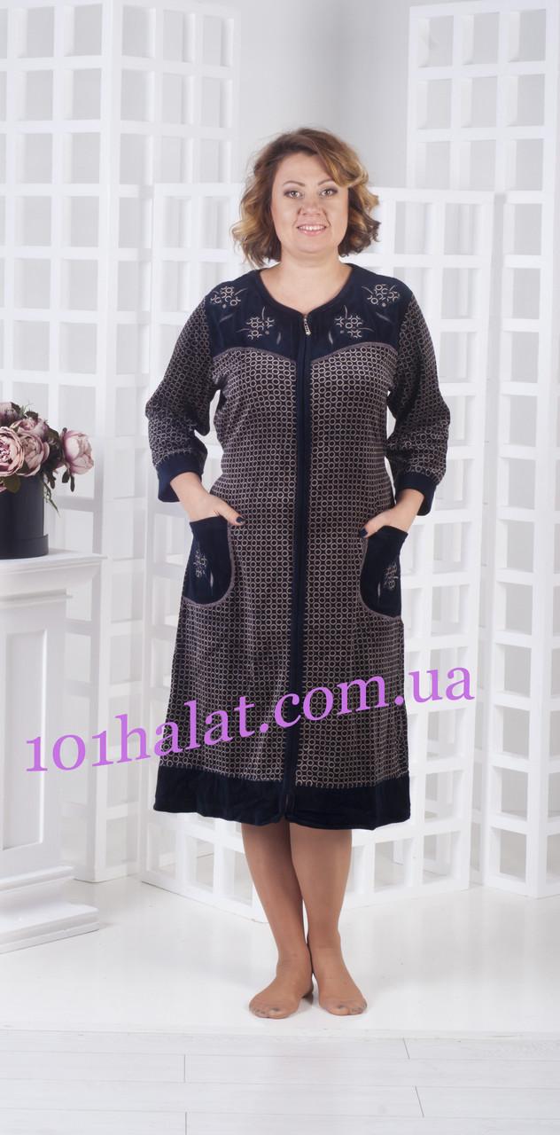 Халат жіночий велюровий з вишивкою 48-50