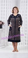Халат жіночий велюровий з вишивкою 48-50, фото 1