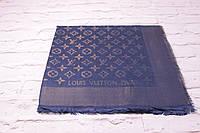 Хит сезона! люрексовый палантин-шаль  Louis Vuitton темно-синий вышит золотой нитью