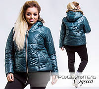 Короткая куртка батал ТМ Производитель Одесса недорого в интернет-магазине Украина ( р. 46-56 )