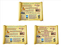 Картонные плакаты по Истории