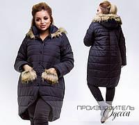 Куртка женская батал ТМ Производитель Одесса недорого в интернет-магазине Украина ( р. 48-54 )