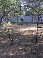Арка разборная круглая
