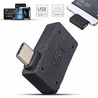 К USB 2.0 OTG женский адаптер конвертер для MacBook смартфон портативный ПК Type-C под прямым углом USB-с