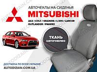 Авточехлы на MITSUBISHI PAJERO SPORT (Митсубиси Паджеро Спорт) (автоткань) СА