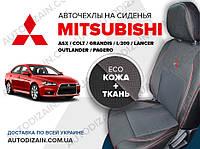 Авточехлы на MITSUBISHI PAJERO SPORT (Митсубиси Паджеро Спорт) (экокожа + автоткань) СА