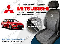 Авточехлы на MITSUBISHI L200 IV (Митсубиси Л200) (экокожа + алькантара) СА