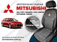 Авточехлы на MITSUBISHI PAJERO SPORT (Митсубиси Паджеро Спорт) (экокожа + алькантара) СА