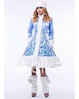 Женский костюм Снегурочки Сказка 30051 с унтами (размер 42-46)