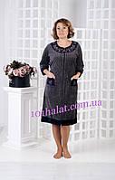 Красивый велюровый халат, фото 1