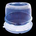 Пластиковая упаковка для торта на 0,75 кг 1171 ПЕТ(250шт), фото 3