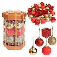 24pcs блеск блесна небьющиеся шар украшения рождественской елки Xmas орнамент