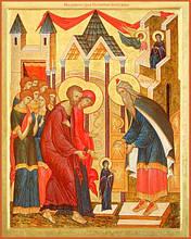 Православный праздник введение в храм Пресвятой Богородицы