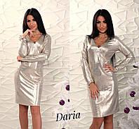 Платье красивое облегающее миди трикотаж с мерцающим напылением 2 цвета SMch2009