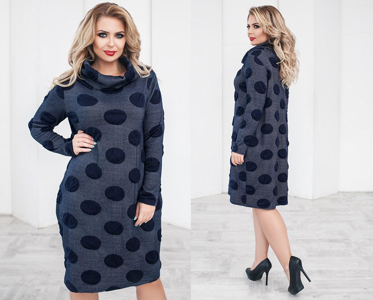 b0196d10759 Купить Платье итальянский фактурный трикотаж