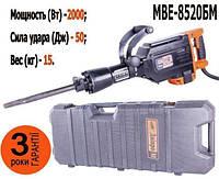 Отбойный молоток Дніпро-М МВЕ-8520БМ