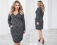 Платье шерстяное трикотажное с металлическим напылением !  размер 48-54