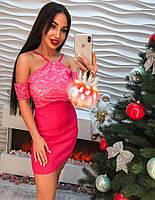 Розовое коротенькое и нарядное платье